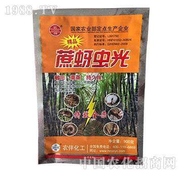 5%蔗蚜虫光-沈丘农药