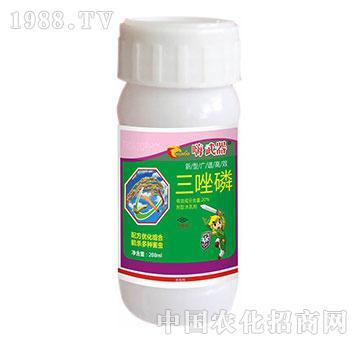 20%三唑磷-嗨武器-沈丘农药