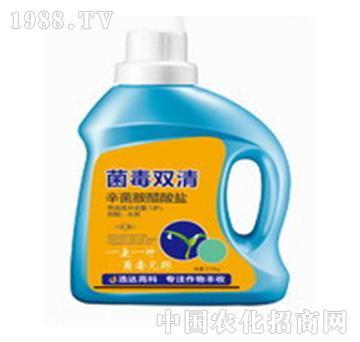 辛菌胺醋酸盐-菌毒双清