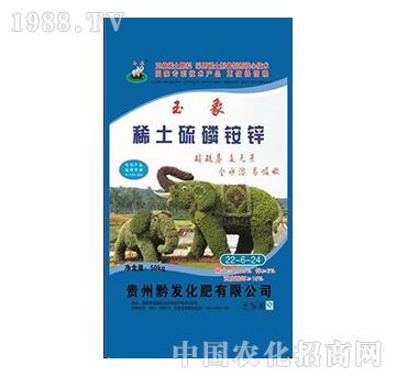 硫酸铵锌22-6-24-玉象-黔发