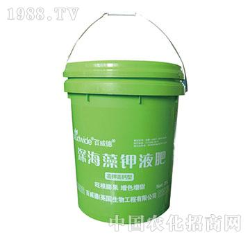 深海藻钾液肥-百威德