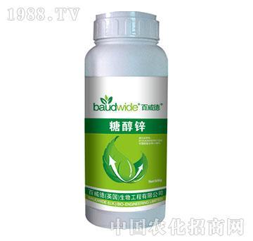 500ml糖醇锌-百威德