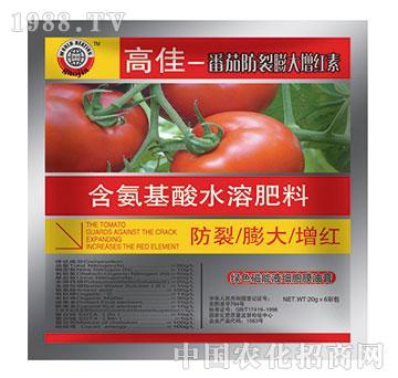 番茄防裂膨大增红素-高佳-百威德