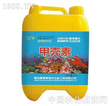 海藻素-沃可丰