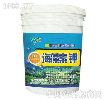 海藻素钾-沃可丰
