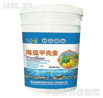 海藻甲壳素肥-沃可丰