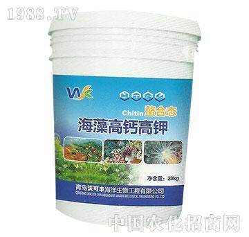 海藻高钙高钾-螯合态-