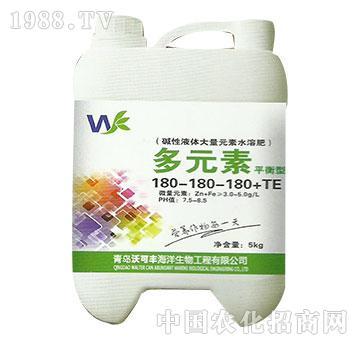 多元素水溶肥180-1