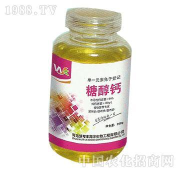 糖醇钙-沃可丰