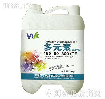 多元素水溶肥150-50-300+TE-沃可丰