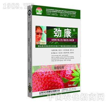 劲康草莓专用-沃尔美