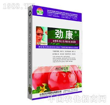 西红柿专用-劲康-沃尔