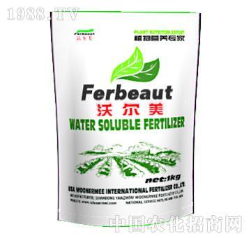 1公斤自立袋-植物营养