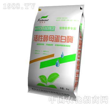 4公斤活性酵母蛋白酶-