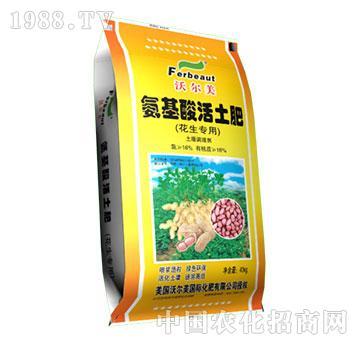 氨基酸活土肥-花生专用