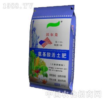 氨基酸活土肥-沃尔美