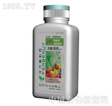 沃能液钙(Ca)-沃尔