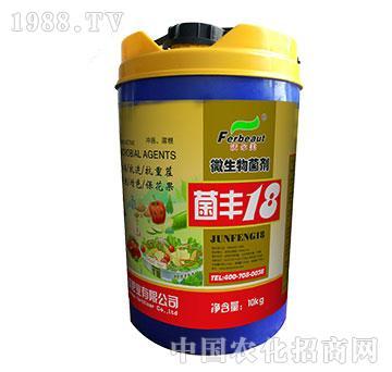 菌丰18-微生物菌剂-