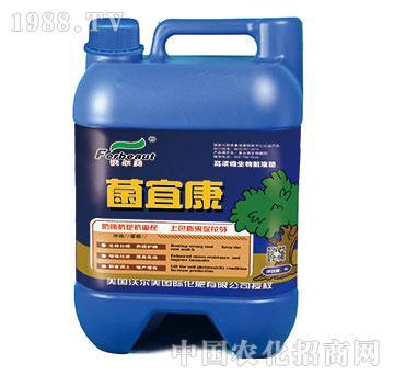 菌宜康-高浓缩生物菌液