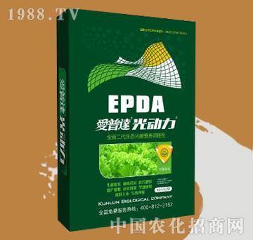 爱普达光动力-叶菜专用