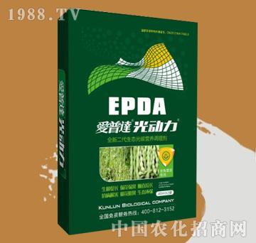 爱普达光动力-豆角菜豆