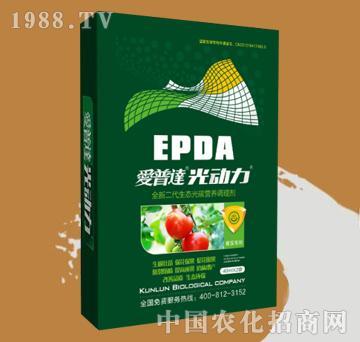 爱普达光动力-番茄专用