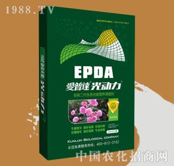 爱普达光动力-花卉专用