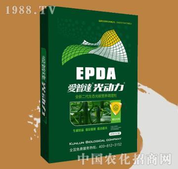 爱普达光动力-黄瓜专用