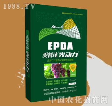 爱普达光动力-葡萄专用