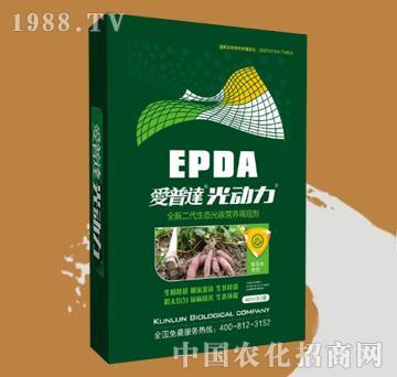 爱普达光动力-根茎块专