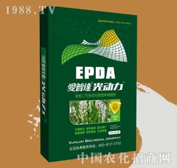 爱普达光动力-中药材专用-昆仑生物