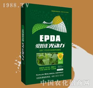 爱普达光动力-烟草专用-昆仑生物