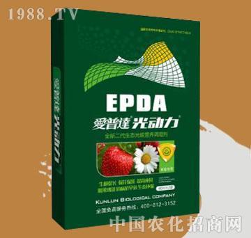 爱普达光动力-全新二代生态光碳营养调理剂-昆仑生物