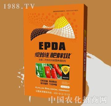 爱普达肥胖墩-辣椒专用-昆仑生物
