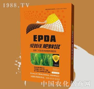 爱普达肥胖墩-小麦专用-昆仑生物