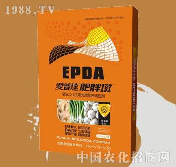 爱普达肥胖墩-葱姜蒜专