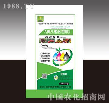 大量元素水溶肥料20-10-20+TE(平衡营养肥)-万物春