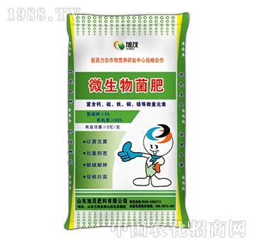 微生物菌肥-旭茂肥料