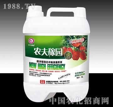冲施滴灌管肥(草莓)-农夫稼园
