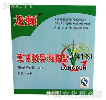 41%草甘膦异丙胺盐-龙顿-爱农
