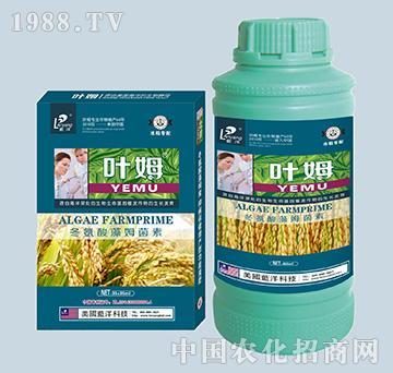 冬氨酸藻姆菌素-水稻专
