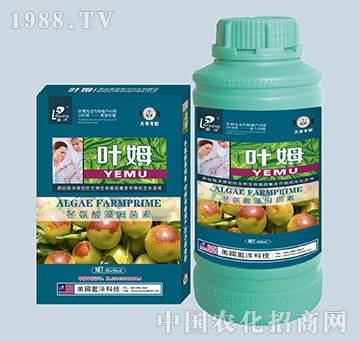 冬氨酸藻姆菌素-大枣专配-叶姆