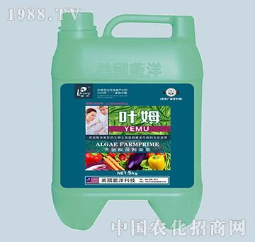 冬氨酸藻姆菌素-高效广