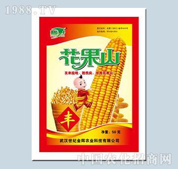 稼好花果山(玉米)-世纪金辉