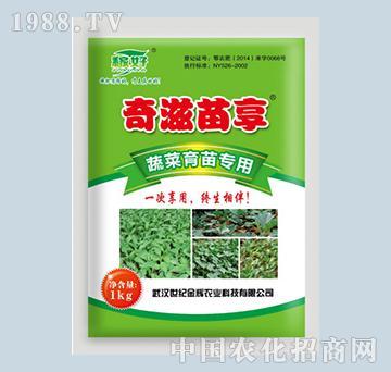 奇滋苗享(蔬菜育苗专用)-世纪金辉