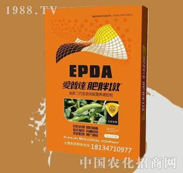 爱普达肥胖墩-大豆专用