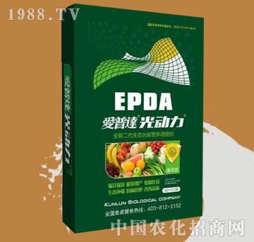 爱普达光动力-昆仑生物