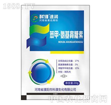 17%苯甲氨基寡糖素-速润-科濮生化(袋)
