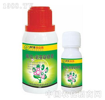 12%氟硅氨基寡糖素-白立克-科濮生化