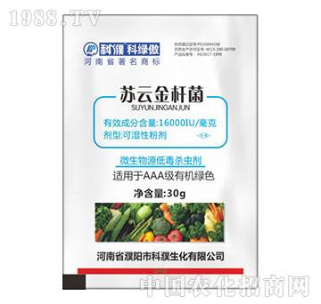 30g苏云金杆菌-科绿傲-科濮生化